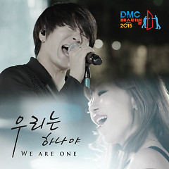 2015 DMC Festival Theme Song - Sumi Jo,YB