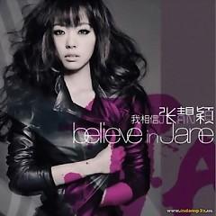 Believe In Jane