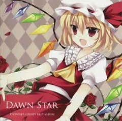 DAWN STAR - Frontier Records