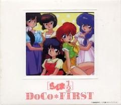 Ranma½ DoCo*FIRST