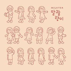 Cutie - Milktea