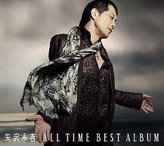 All Time Best Album (CD1) - Eikichi Yazawa