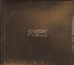 Slayers MEGUMIX Disc BRONZE