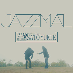 Hometown (Single) - JAZZMAL