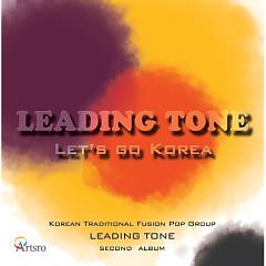 Leading Tone Second Album
