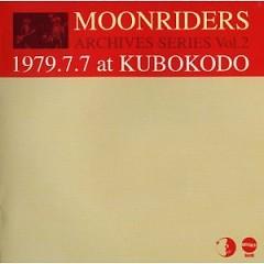1979.7.7 Live at KUBOKODO (CD2)
