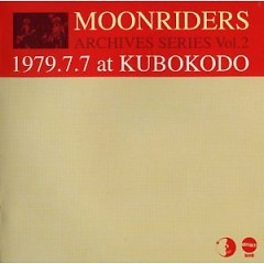 1979.7.7 Live at KUBOKODO (CD1)