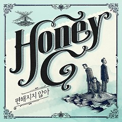 Don't Wanna Be Your Friend (Single) - Honey-G