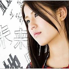 未来地図 (Mirai Chizu)  - Suzu