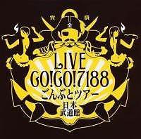GO!GO!7188 Gonbuto Tour Nippon Budoukan CD1