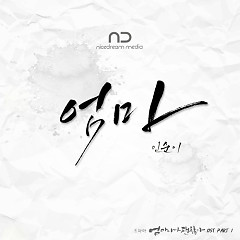 Mother Do Fine OST Part.1  - Insooni