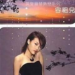 英皇钢琴热恋系列 (Disc 2) / EEG Piano - Love Series