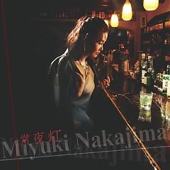 常夜灯 (Joyato) - Miyuki Nakajima