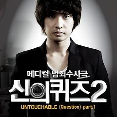 Question - Quiz Of God(신의 퀴즈) 2 OST Part.1