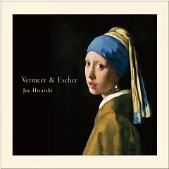 Vermeer & Escher