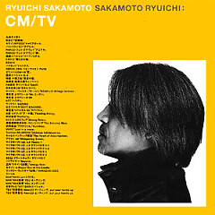 CM/TV (CD3)