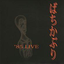 '85 Live  - Bachikaburi