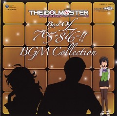 THE IDOLM@STER BEST OF 765+876=!! BGM Collection