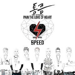 Blow Speed - SPEED ((K-Pop))