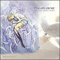 ESCAFLOWNE MOVIE (CD1)