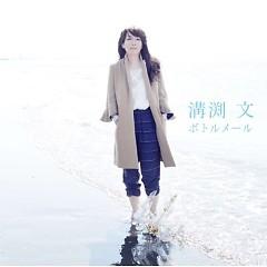 Bottle Mail - Aya Mizobuchi