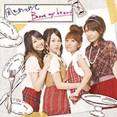 Kaze wo Atsumete / Brave my heart