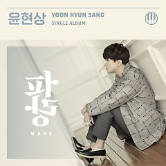 Blue:Wave - Yoon Hyun Sang