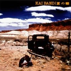 夏の轍 (Natsu no Wadachi)  - KAI BAND