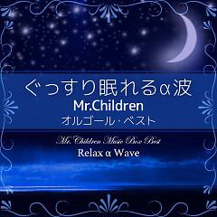 Deep Sleep Alpha Wave ~ Mr.Children Music Box Best