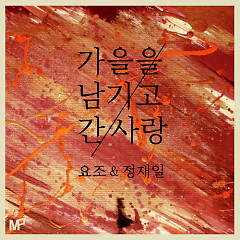 Love Left Behind To Fall - Yozoh,Jung Jae Il