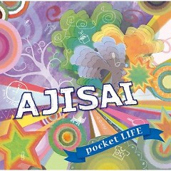 POCKET LIFE - AJISAI