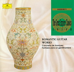 The Great Empire Classics 15: Romantic Guitar Works