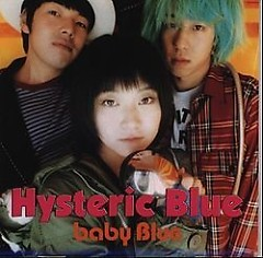 Baby Blue - Hysteric Blue