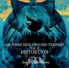 ANOTHER SIDE OF TOHO TEMPEST Vol.2 -DISTORTION- - Sonic Hispeed Omega