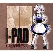 I-PAD - DESTRUCTIVE ANGEL