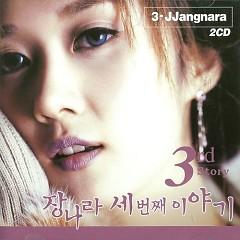 3rd Story - Jang Na Ra