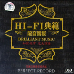 Brilliant Music - Vol.1