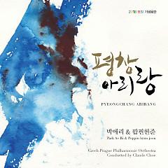 Pyeongchang Arirang (Celebration for the 2018 Pyeongchang Winter Olympics) (EP) - Park Ae Ri