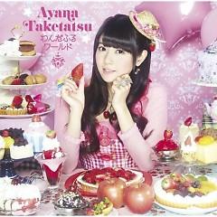 Wonderful World - Ayana Taketatsu