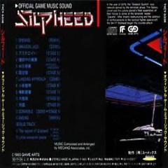 The Megas Bonus Tracks 1 (CD2) - The Megas