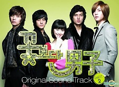 Boys Over Flower OST - Various Artists