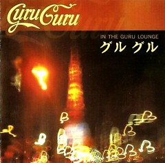 In The Guru Lounge CD1 - Guru Guru