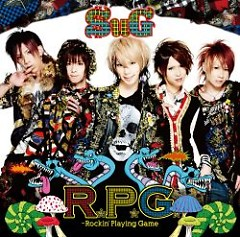 R.P.G. - Rockin' Playing Game - SuG