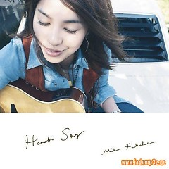 Hanabi Sky