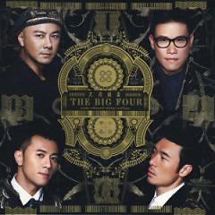 大家利事 / The Big Four - Big Four