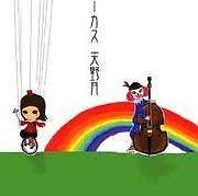 Hikari no Circus