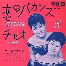 Koi No Vacances CD1