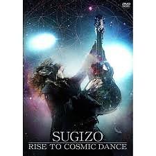 Rise To Cosmic Dance CD2