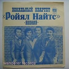 Live in Russia 1966