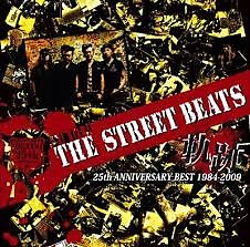 Kiseki: 25th Anniversary BEST 1984-1989 CD1 - The Street Beats